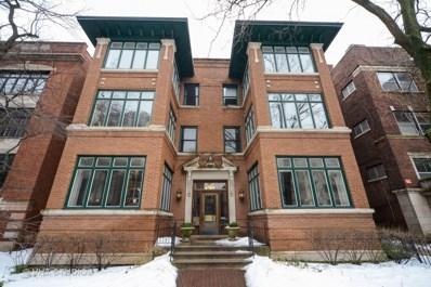 525 W Roscoe Street UNIT 1E, Chicago, IL 60657 - MLS#: 09870012