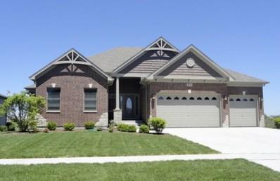 515 MARTY Lane, Oswego, IL 60543 - MLS#: 09870096
