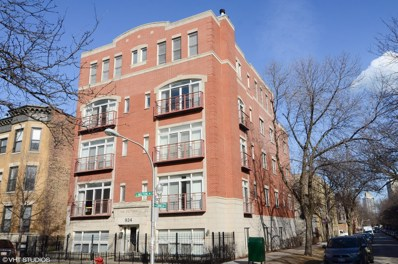 924 W Cornelia Avenue UNIT 2N, Chicago, IL 60657 - MLS#: 09870428