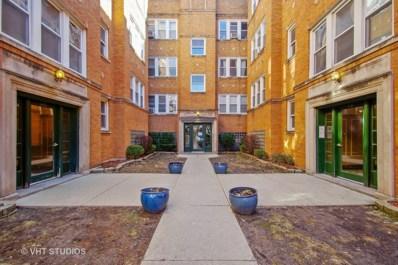 4425 N Whipple Street UNIT 2B, Chicago, IL 60625 - MLS#: 09870604