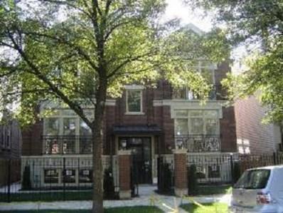 4335 W Dickens Avenue UNIT 202, Chicago, IL 60639 - MLS#: 09872114