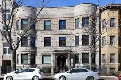 4026 N CLARENDON Avenue UNIT 2N, Chicago, IL 60613 - MLS#: 09873617