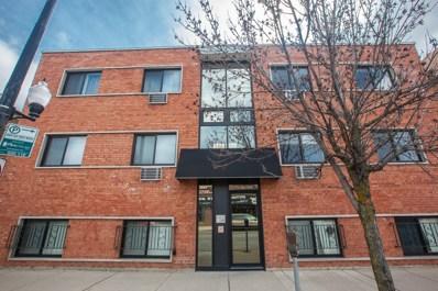 3037 W Montrose Avenue UNIT 3D, Chicago, IL 60618 - MLS#: 09875949