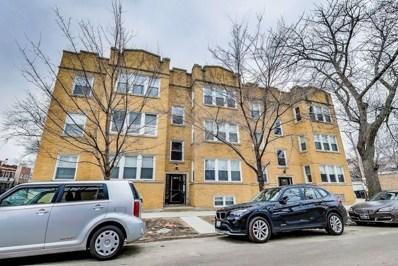 3335 W Byron Street UNIT 1, Chicago, IL 60618 - MLS#: 09875993