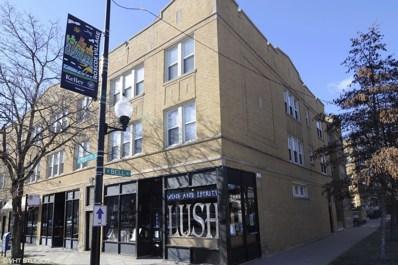 2232 W ROSCOE Street UNIT 3, Chicago, IL 60618 - MLS#: 09876120
