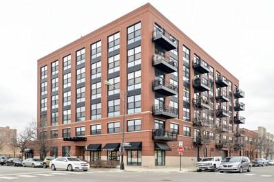 1260 W Washington Boulevard UNIT 301, Chicago, IL 60607 - MLS#: 09877402