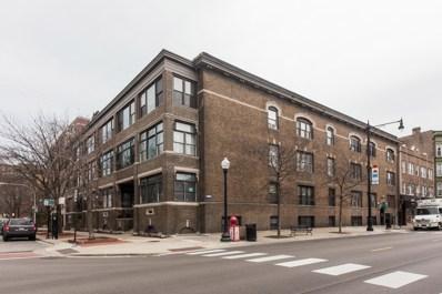 3263 N BROADWAY Street UNIT 2, Chicago, IL 60657 - MLS#: 09877505