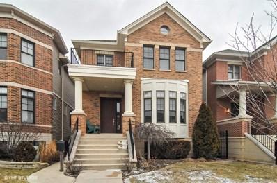 2518 W PATTERSON Avenue, Chicago, IL 60618 - MLS#: 09877572