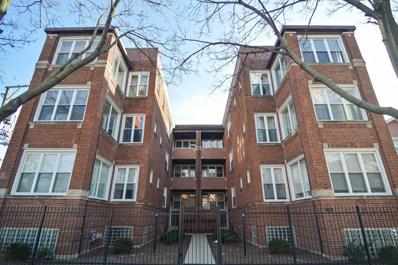 4815 W Hutchinson Street UNIT 2F, Chicago, IL 60641 - MLS#: 09877834