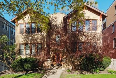431 S Kenilworth Avenue UNIT 2N, Oak Park, IL 60302 - MLS#: 09877999