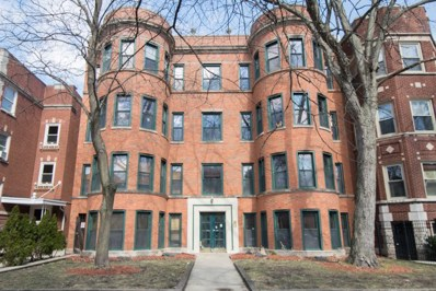 1346 W Greenleaf Avenue UNIT 4W, Chicago, IL 60626 - MLS#: 09879171