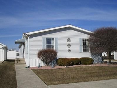 265 Tulip Circle, Matteson, IL 60443 - MLS#: 09879927
