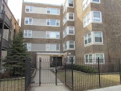 7710 N Sheridan Road UNIT 302, Chicago, IL 60626 - MLS#: 09880873