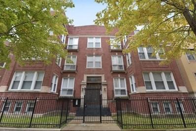 6137 S Vernon Avenue, Chicago, IL 60637 - MLS#: 09882394