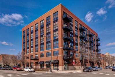 1260 W Washington Boulevard UNIT 203, Chicago, IL 60607 - MLS#: 09882690