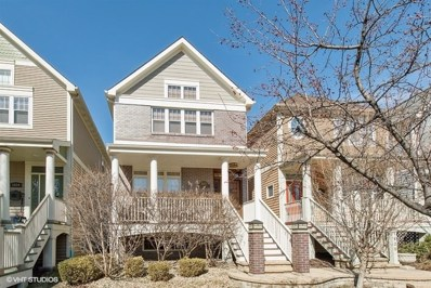 1622 W Rosehill Drive, Chicago, IL 60660 - MLS#: 09882812