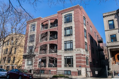 640 W Barry Avenue UNIT 201, Chicago, IL 60657 - MLS#: 09886045