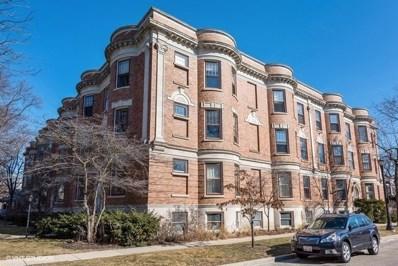 207 HAMILTON Street UNIT 3, Evanston, IL 60202 - MLS#: 09886299