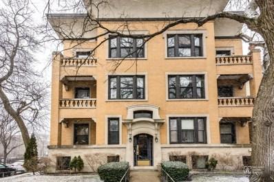 5401 S Ridgewood Court UNIT 3, Chicago, IL 60615 - MLS#: 09887768