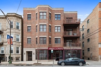 1056 W Lawrence Avenue UNIT 2C, Chicago, IL 60640 - MLS#: 09888858