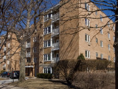 1333 Maple Avenue UNIT 2E, Evanston, IL 60201 - MLS#: 09889180