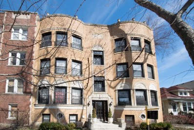 1854 W CHASE Avenue UNIT 3W, Chicago, IL 60626 - MLS#: 09890724