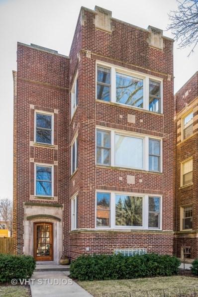 2041 W BERWYN Avenue UNIT 3, Chicago, IL 60625 - MLS#: 09891005