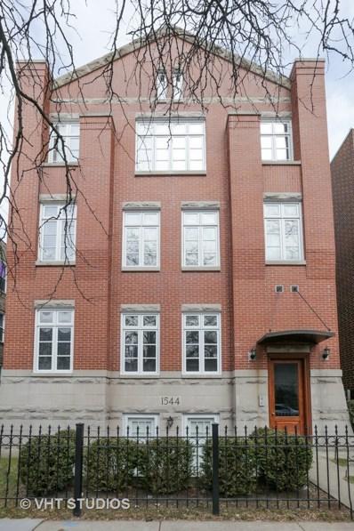 1544 W Addison Street UNIT 2, Chicago, IL 60613 - MLS#: 09891073