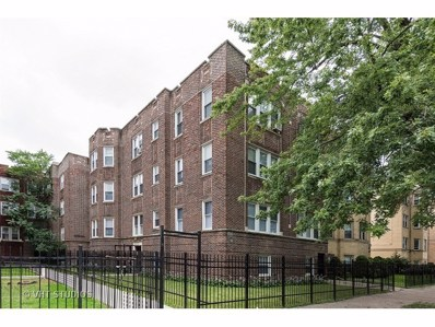 5029 N Harding Avenue UNIT 2W, Chicago, IL 60625 - MLS#: 09891978