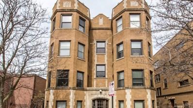 714 W Wellington Avenue UNIT 1, Chicago, IL 60657 - MLS#: 09893822