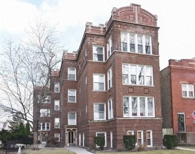 3727 N KEELER Avenue UNIT 1M, Chicago, IL 60641 - MLS#: 09894310