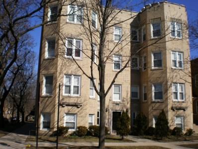 2656 W Lunt Avenue UNIT G, Chicago, IL 60645 - MLS#: 09896762