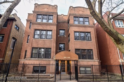 918 W Agatite Avenue UNIT G, Chicago, IL 60640 - MLS#: 09897271
