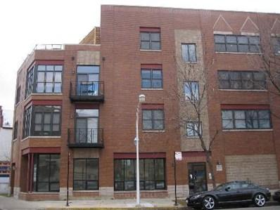1717 W Newport Avenue UNIT 5, Chicago, IL 60657 - MLS#: 09897785