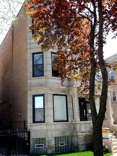 867 N Mozart Street UNIT 2F, Chicago, IL 60622 - MLS#: 09897985