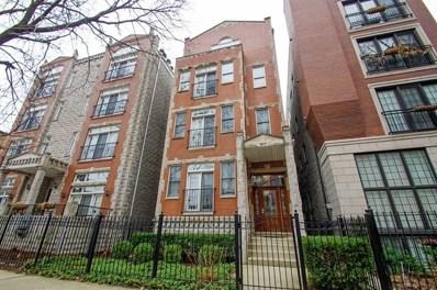 917 W Altgeld Street UNIT 1, Chicago, IL 60614 - MLS#: 09900062
