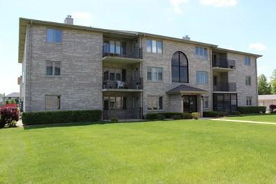 13953 W Leamington Drive UNIT 1011, Crestwood, IL 60418 - MLS#: 09900720