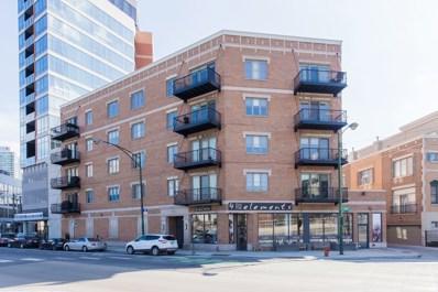 544 N MILWAUKEE Avenue UNIT 404, Chicago, IL 60642 - MLS#: 09902772