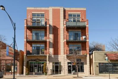 5642 N Broadway Street UNIT 2N, Chicago, IL 60660 - MLS#: 09903673
