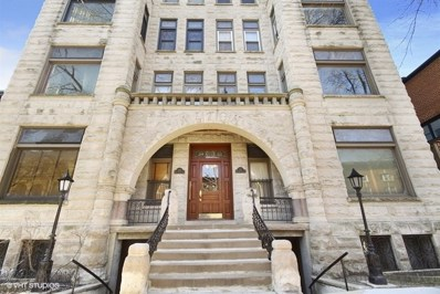549 W Belden Avenue UNIT GFE, Chicago, IL 60614 - MLS#: 09904262