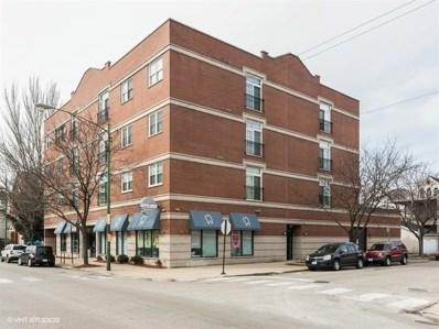 1601 W ALTGELD Street UNIT 2C, Chicago, IL 60614 - MLS#: 09904302