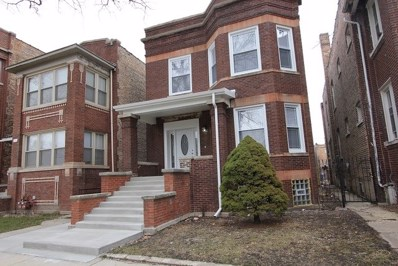 7813 S Aberdeen Street, Chicago, IL 60620 - MLS#: 09905453