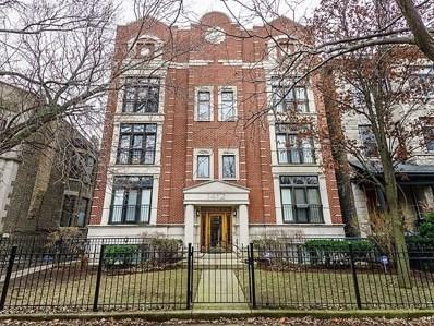 1412 W Cuyler Avenue UNIT 2W, Chicago, IL 60613 - MLS#: 09905708