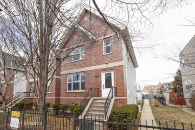 1220 E 63rd Street, Chicago, IL 60637 - MLS#: 09905851