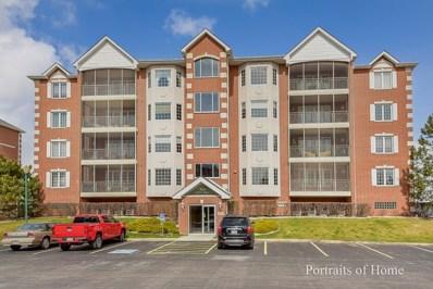 7920 Trinity Circle UNIT 1SE, Tinley Park, IL 60487 - MLS#: 09906213