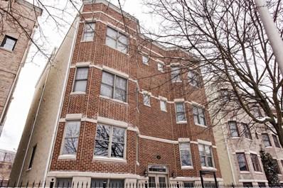2746 N Wolcott Avenue UNIT 1N, Chicago, IL 60614 - MLS#: 09908154