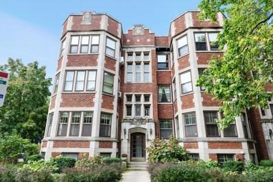 802 Forest Avenue UNIT 1S, Evanston, IL 60202 - MLS#: 09909539