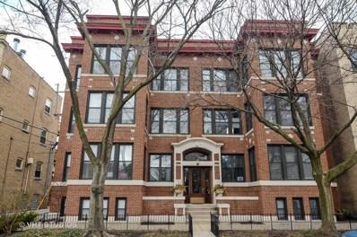 6145 N Glenwood Avenue UNIT 1N, Chicago, IL 60660 - MLS#: 09910418