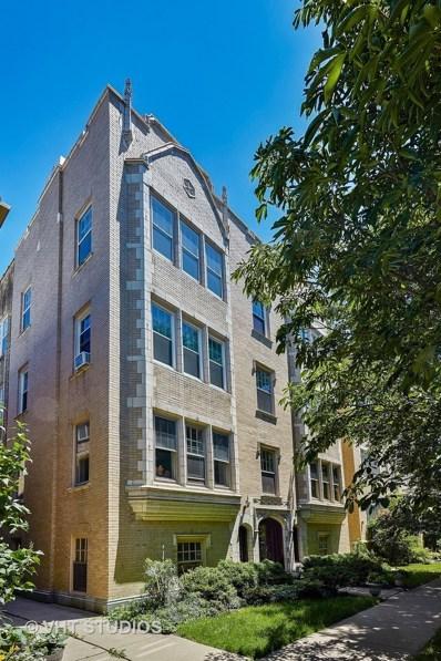 703 Hinman Avenue UNIT 1S, Evanston, IL 60202 - MLS#: 09910421