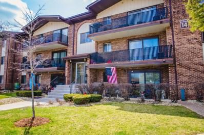 5227 James Lane UNIT 1423, Crestwood, IL 60418 - MLS#: 09910675